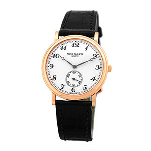 $7,000.00 Loan On Patek Philippe Officer's Calatrava